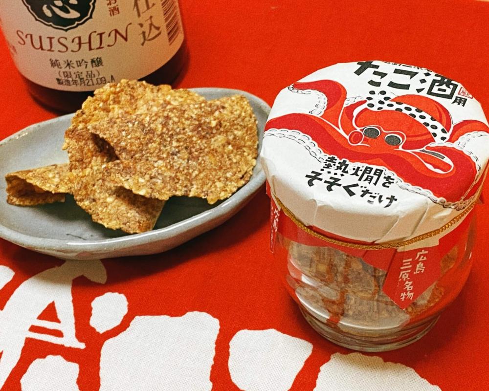 【たこ酒用 蛸】三原のタコ料理専門店「蔵」の名物がお土産に!
